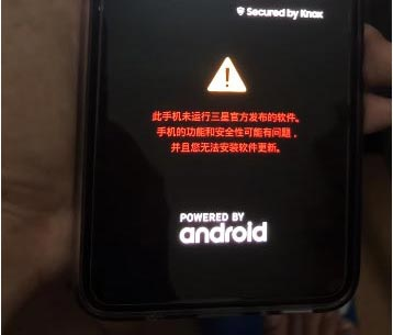 Samsung Galaxy Bootloader Warning Screen