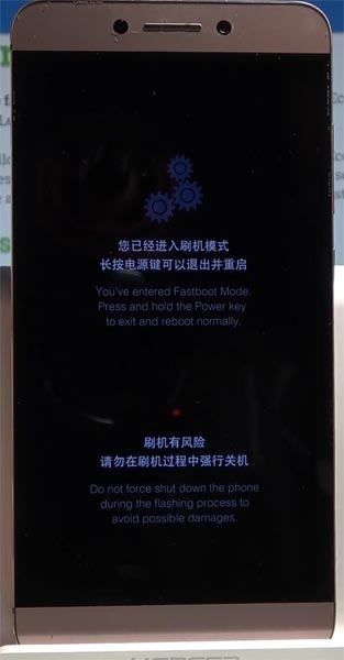 LeEco Le Pro3 Fastboot Mode Warning Screen