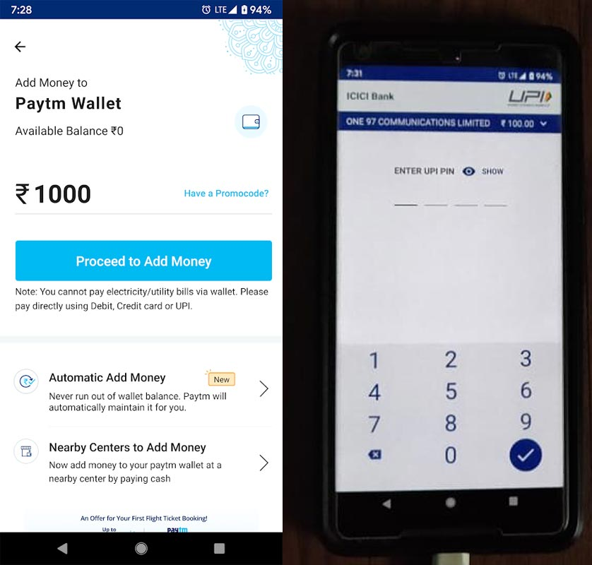 PayTM App Android WebView