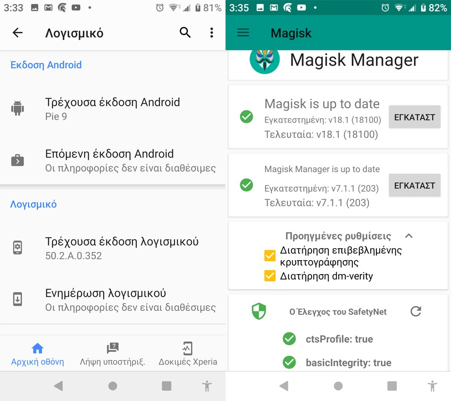 Sony Xperia XA2 Magisk Root Screenshot