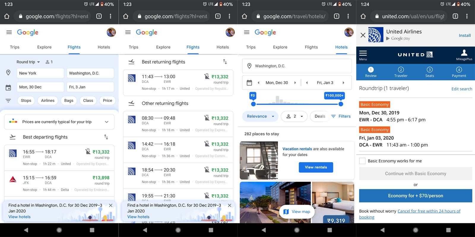 Google Flights Screenshots