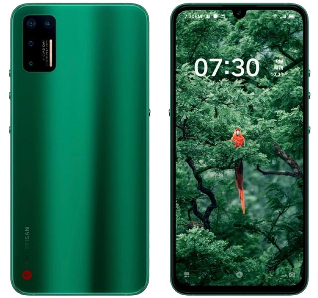 Jianguo Pro TikTok Phone Front Side and Back Side