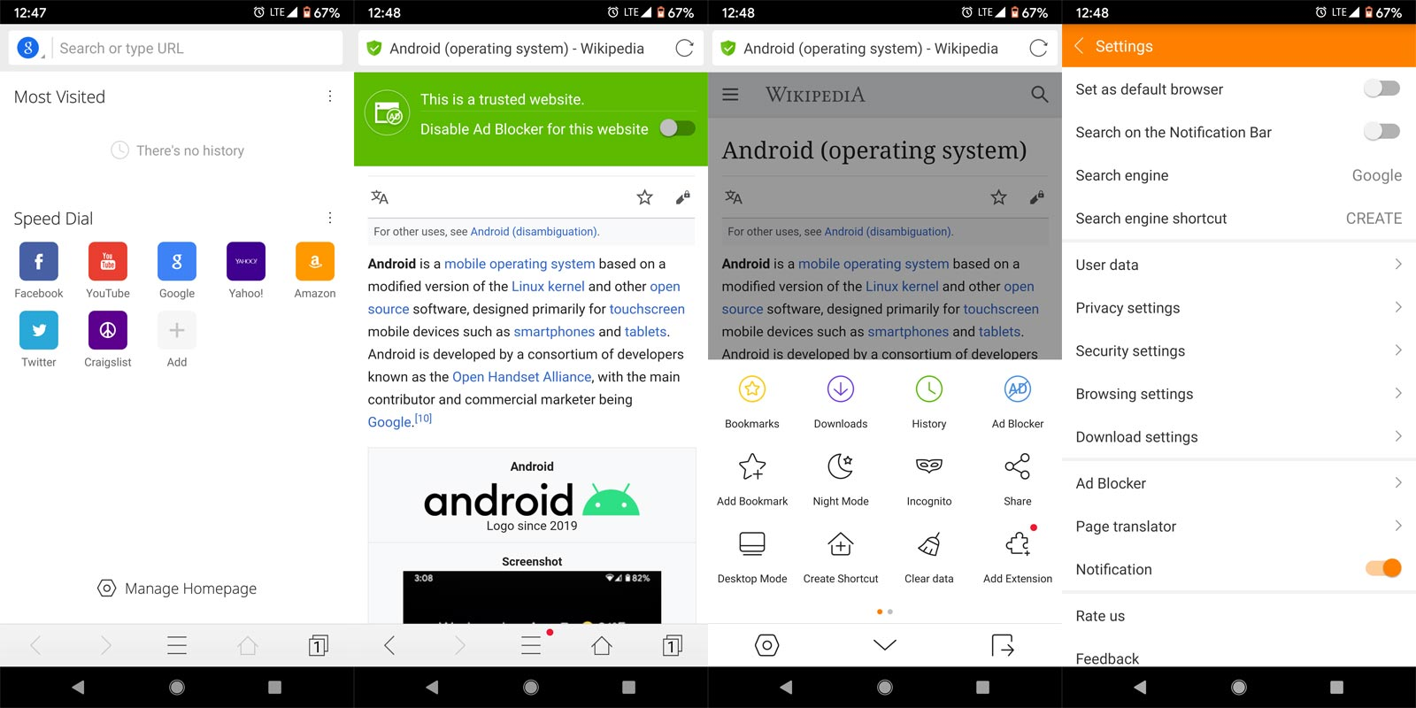 CM Browser App Screenshots