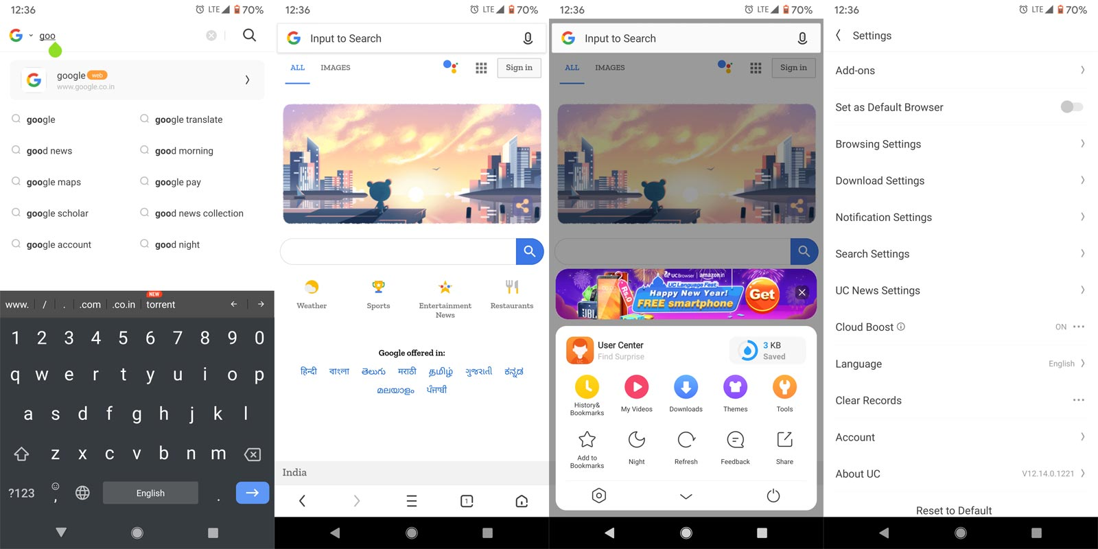 UC Browser Android App Screenshots