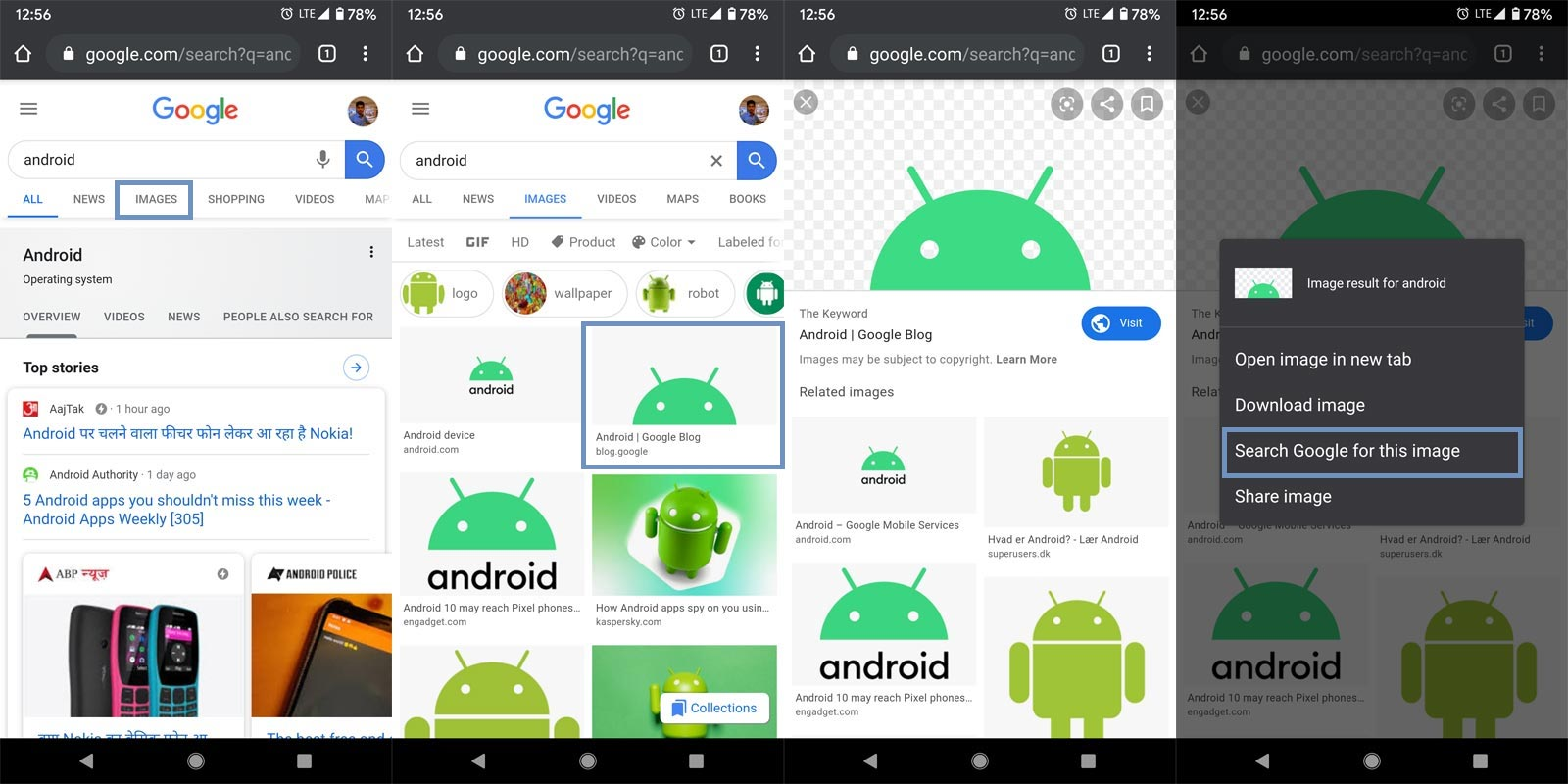 Android Google Reverse Image Search in Chrome Browser