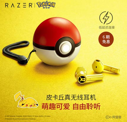 Razer Wireless Earbuds pokéball charger