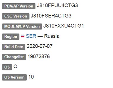 Samsung Galaxy J8 Android 10 Firmware Details