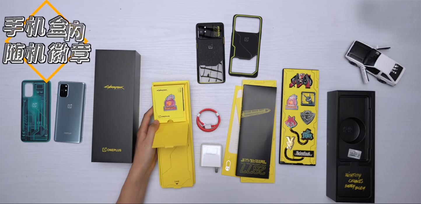 OnePlus 8T Cyberpunk 2077 Edition Unboxing